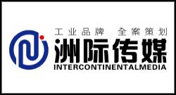 Intercontinental-media-LOGO