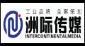 Intercontinental media